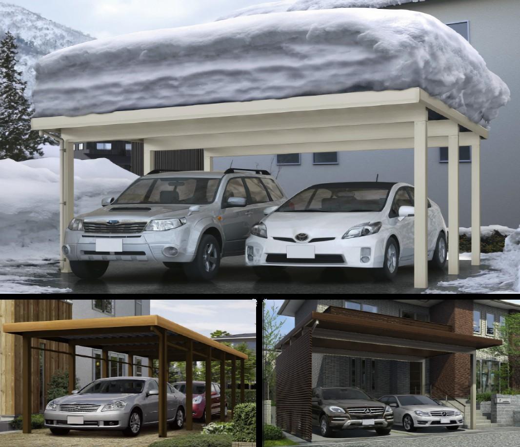 折半屋根式カーポート