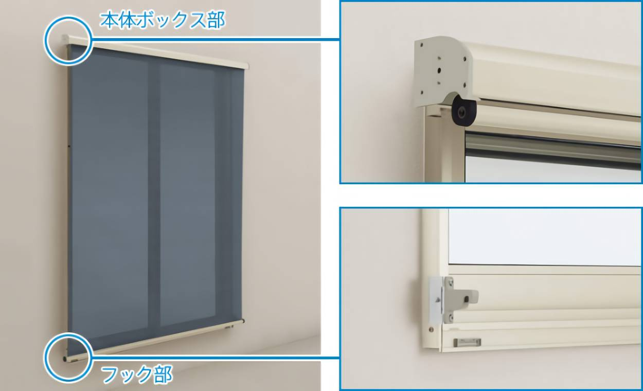窓の枠に付けるタイプ詳細