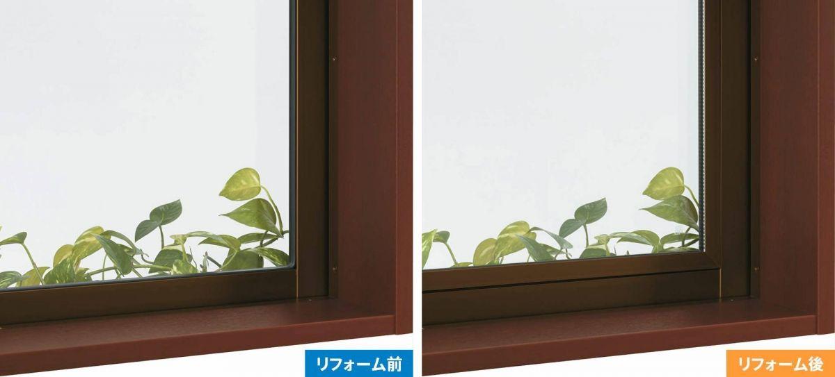 複層ガラスイメージ
