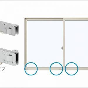 戸車の位置
