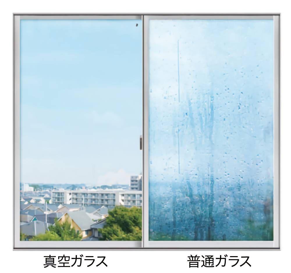 真空ガラスと普通ガラスの結露の差