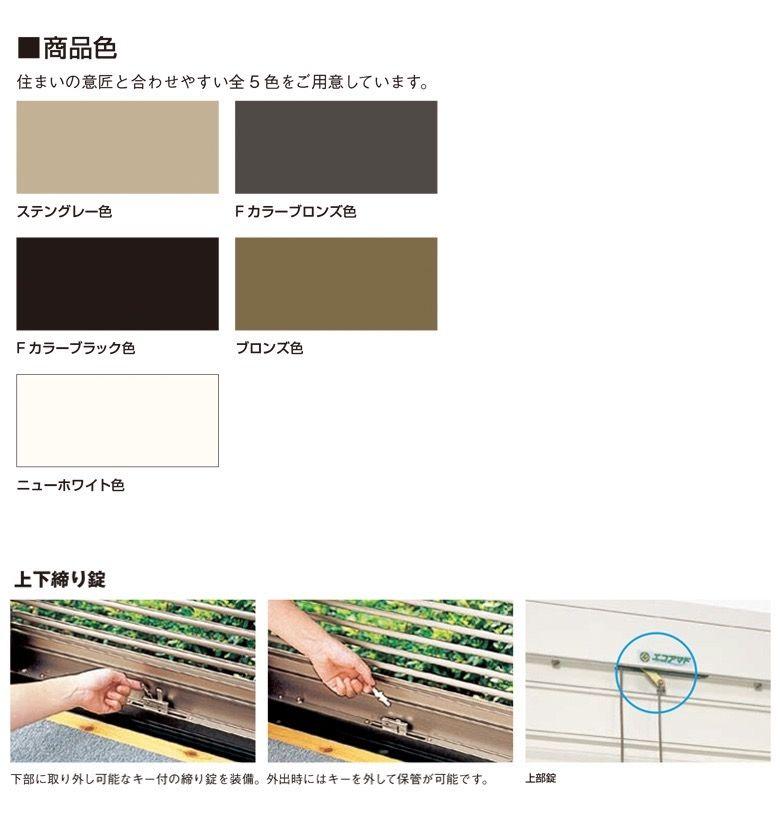 住まいの意匠と合わせやすい全5色をご用意