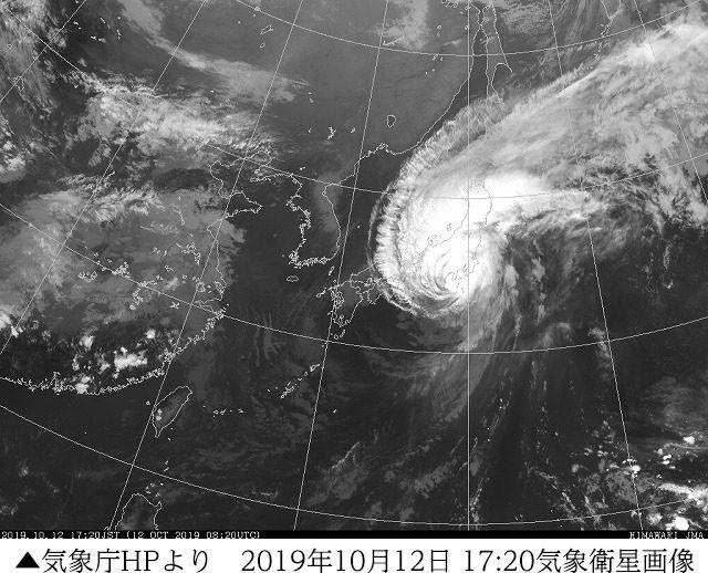 2019年10月12日17:20気象衛星画像