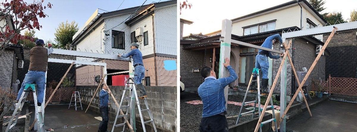 の施工事例