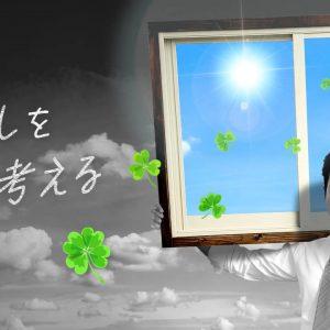 窓担ぎ写真