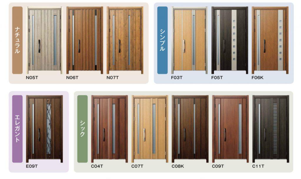 ドアリモ断熱ドア人気のデザイン12種