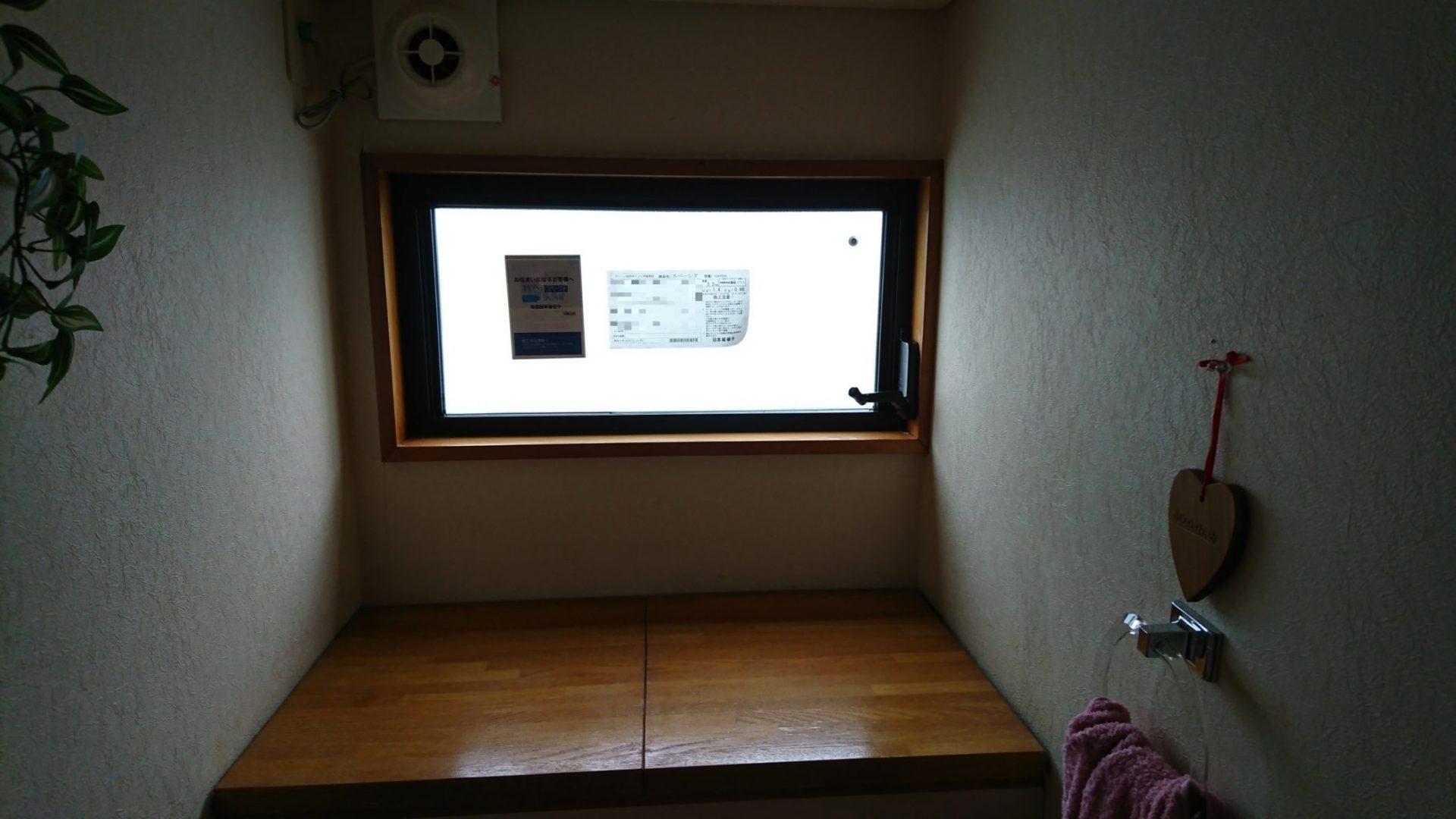 新潟市 窓ガラスを真空ガラスへかんたん入替!