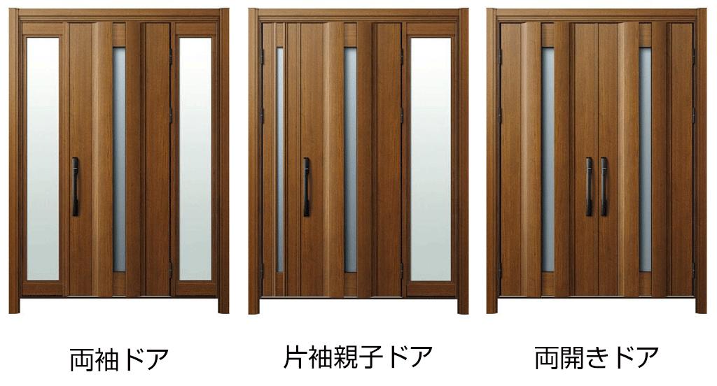 引き戸から交換できるドアのタイプ